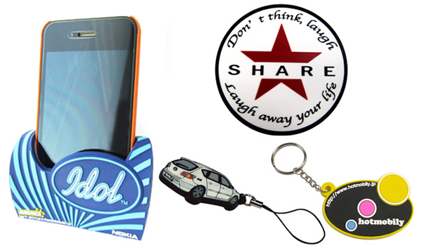 promotional giveaways free samples