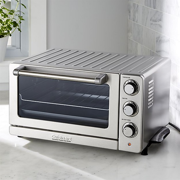 Cuisinart Convection Toaster Oven Broiler Sweepstakes