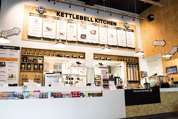 Kettlebell Kitchen Sweepstakes | Whole Mom
