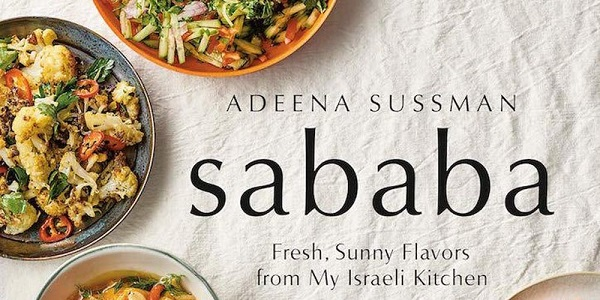 Copy of Sababa Sweepstakes