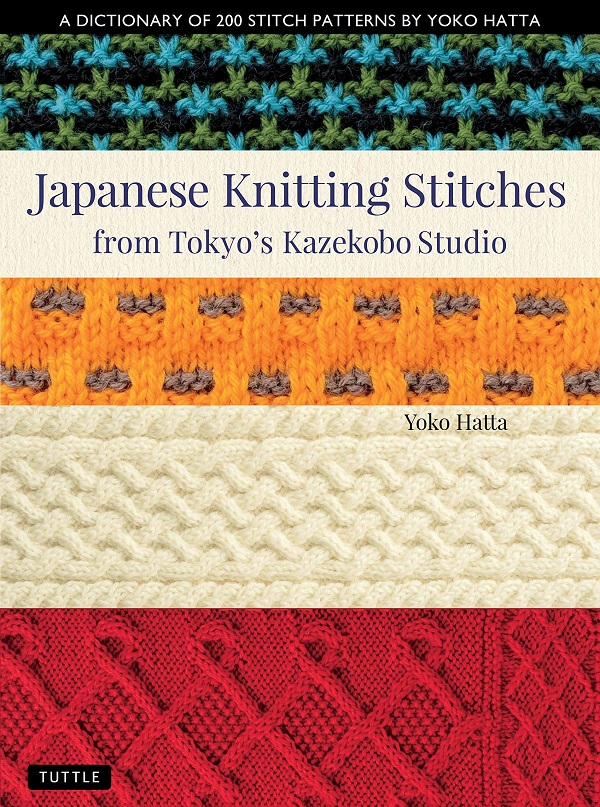 Japanese Knitting Pattern Books Prize Pack Sweepstakes